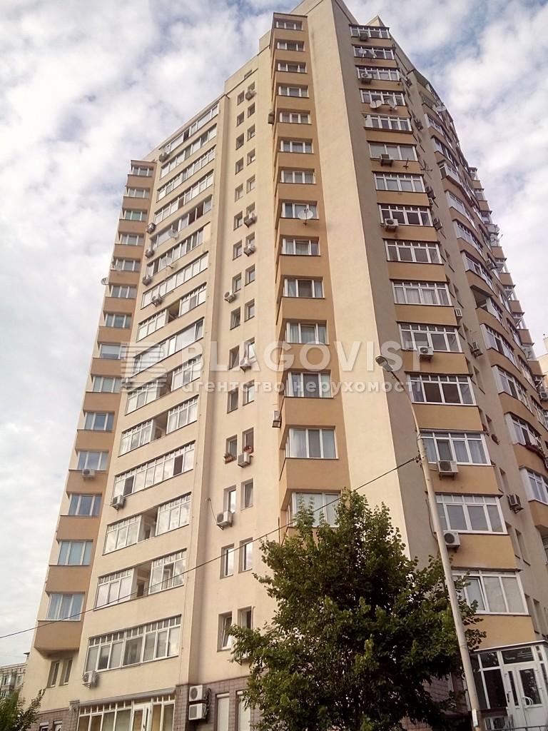 Квартира C-105143, Нестайка Всеволода (Мільчакова О.), 6, Київ - Фото 4