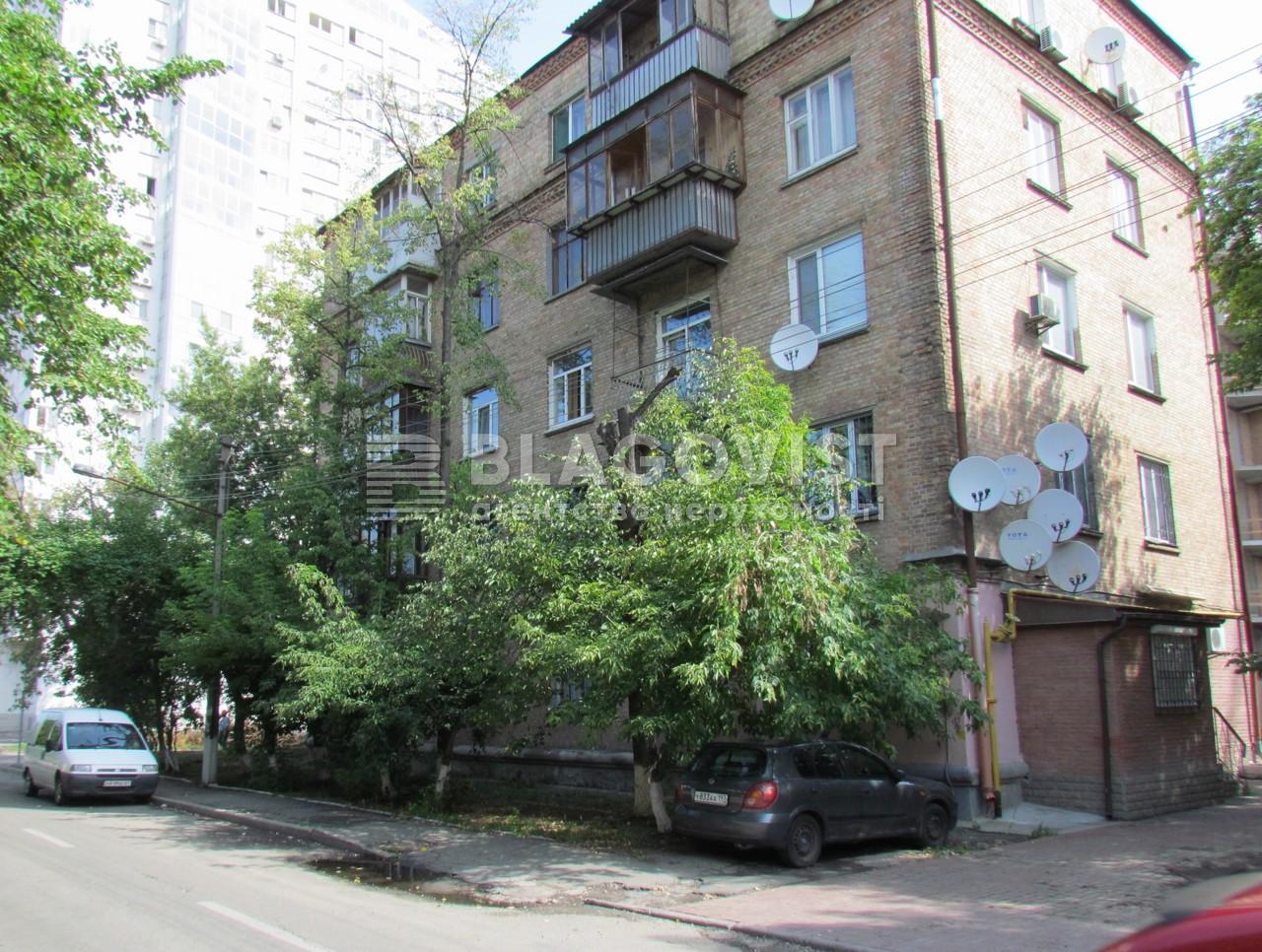 Офис, P-16066, Лабораторная, Киев - Фото 1