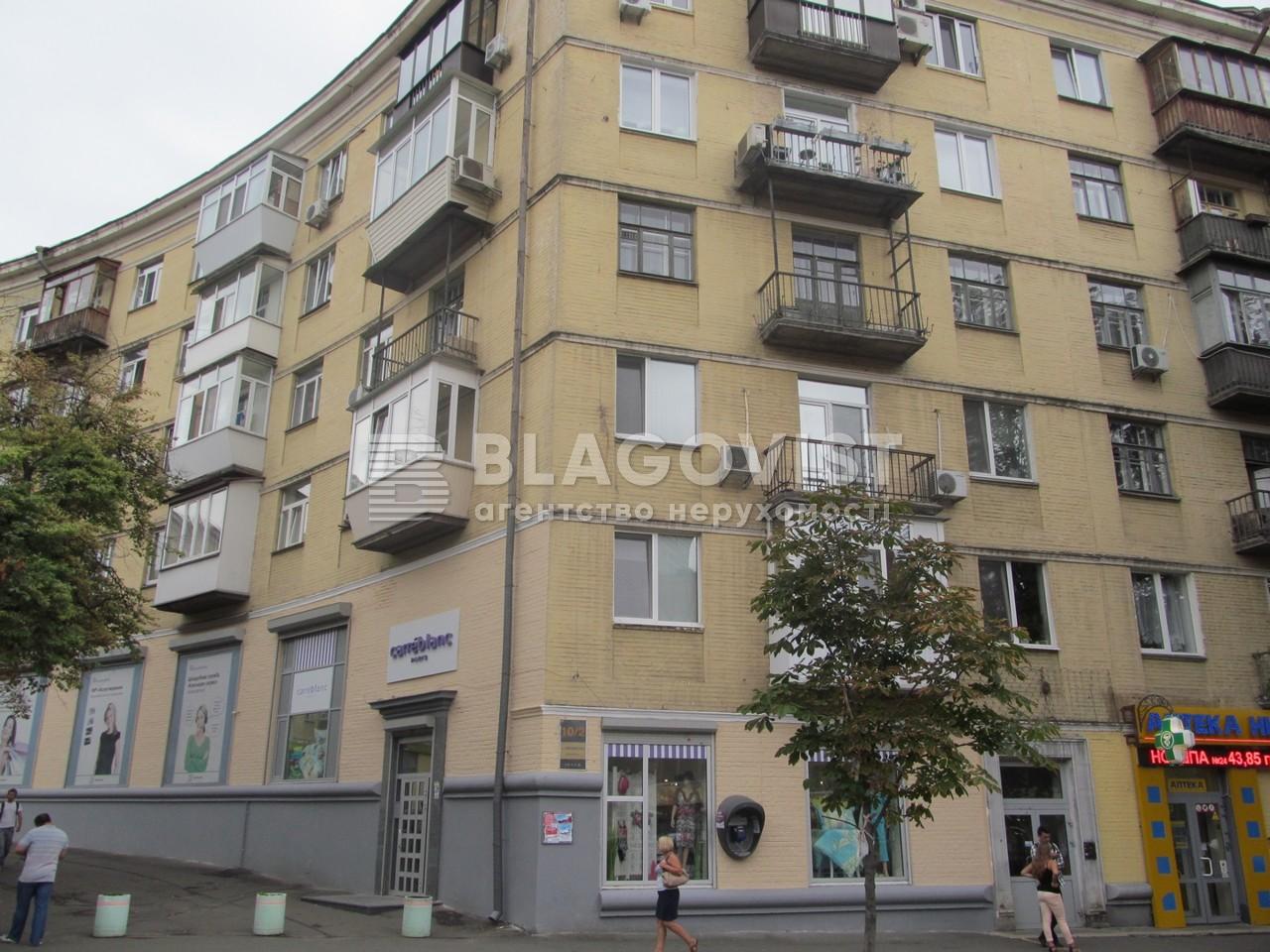 Квартира C-48084, Мечникова, 10/2, Киев - Фото 2