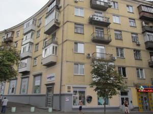 Квартира Мечникова, 10/2, Киев, Z-630004 - Фото2