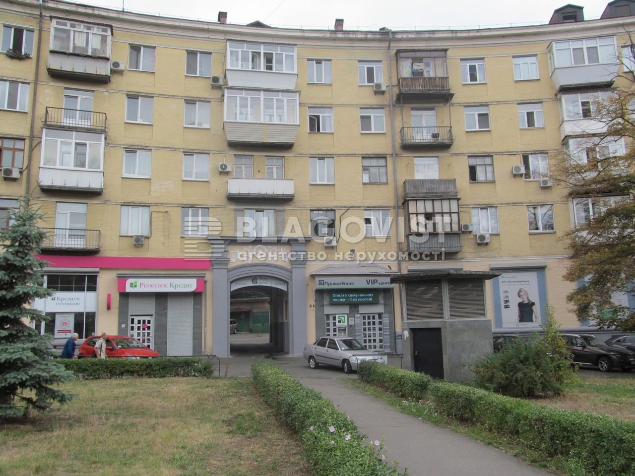 Квартира C-48084, Мечникова, 10/2, Киев - Фото 1