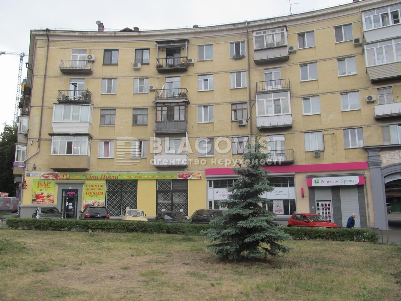 Квартира C-48084, Мечникова, 10/2, Киев - Фото 4