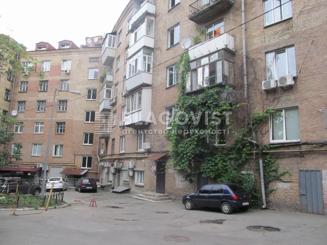 Квартира C-48084, Мечникова, 10/2, Киев - Фото 5
