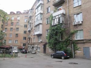 Apartment Mechnykova, 10/2, Kyiv, R-25780 - Photo 12