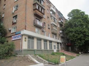 Офіс, Мечникова, Київ, B-51786 - Фото 1