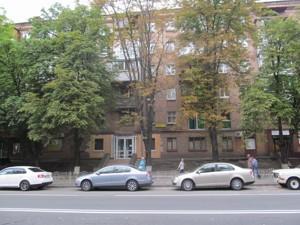 Офіс, Мечникова, Київ, B-51786 - Фото 3