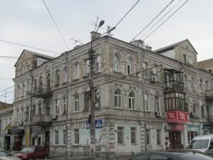 Квартира Хорива, 18/10, Київ, R-16198 - Фото