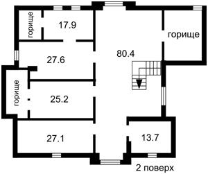 Дом C-101674, Иванковичи - Фото 5