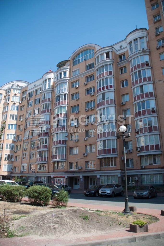 Квартира E-37284, Героев Сталинграда просп., 8 корпус 2, Киев - Фото 2
