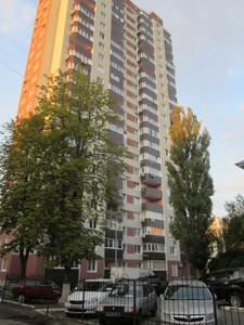 Квартира D-31206, Гарматная, 31а, Киев - Фото 2