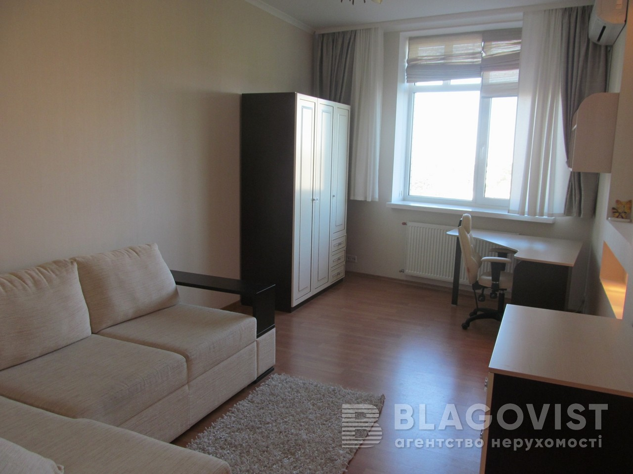 Квартира C-100029, Старонаводницкая, 6б, Киев - Фото 11