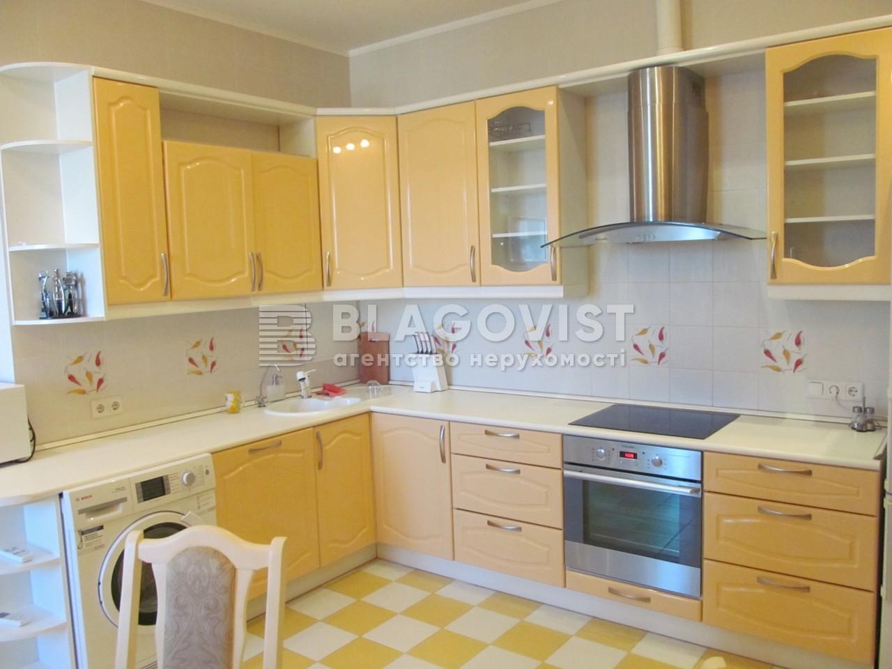 Квартира C-100029, Старонаводницкая, 6б, Киев - Фото 1