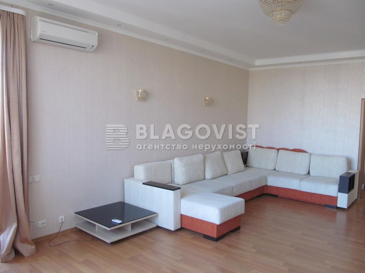 Квартира C-100029, Старонаводницкая, 6б, Киев - Фото 9