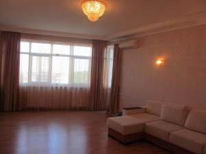 Квартира Старонаводницкая, 6б, Киев, C-100029 - Фото 4