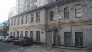 Нежитлове приміщення, A-104227, Саксаганського, Київ - Фото 1