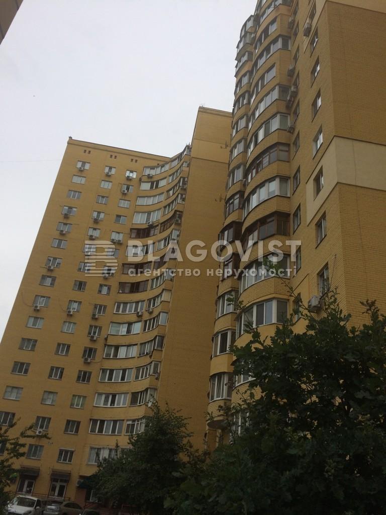 Квартира I-9105, Миропільська, 39, Київ - Фото 4