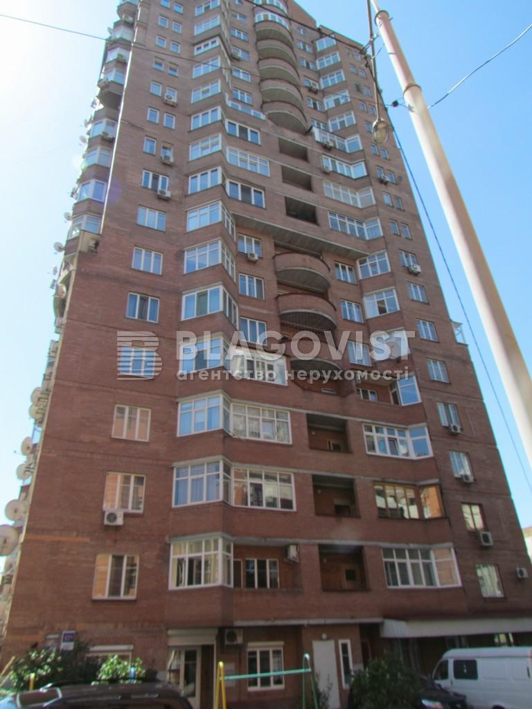 Квартира A-97006, Дмитрівська, 17а, Київ - Фото 3
