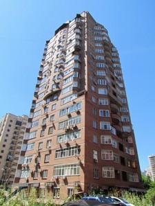Квартира Дмитрівська, 17а, Київ, C-104194 - Фото 1