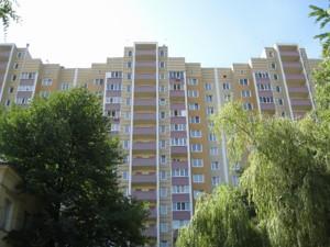 Квартира Максимовича Михаила (Трутенко Онуфрия), 7, Киев, Z-756385 - Фото3