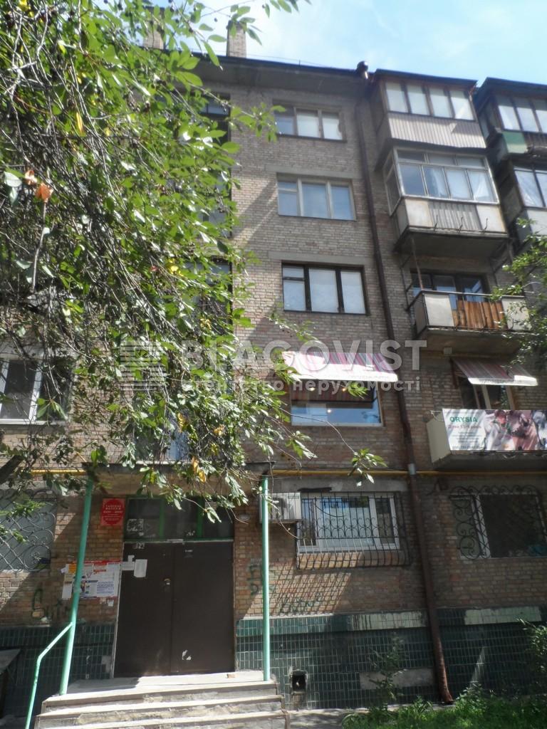 Квартира E-34640, Дмитриевская, 3/7, Киев - Фото 2