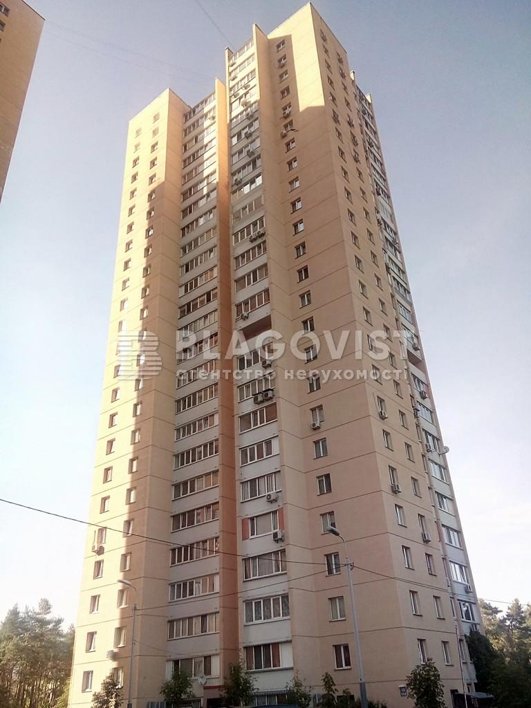 Квартира A-108105, Дарницкий бульв., 10а, Киев - Фото 1