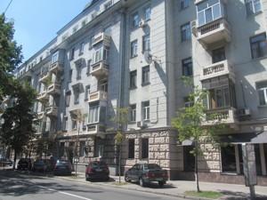 Квартира Шовковична, 32/34, Київ, A-109251 - Фото 21