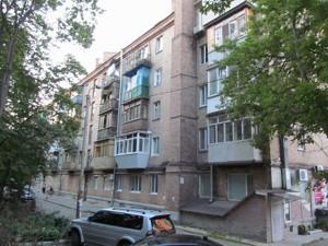 Квартира Лесі Українки бул., 20, Київ, F-41168 - Фото 10