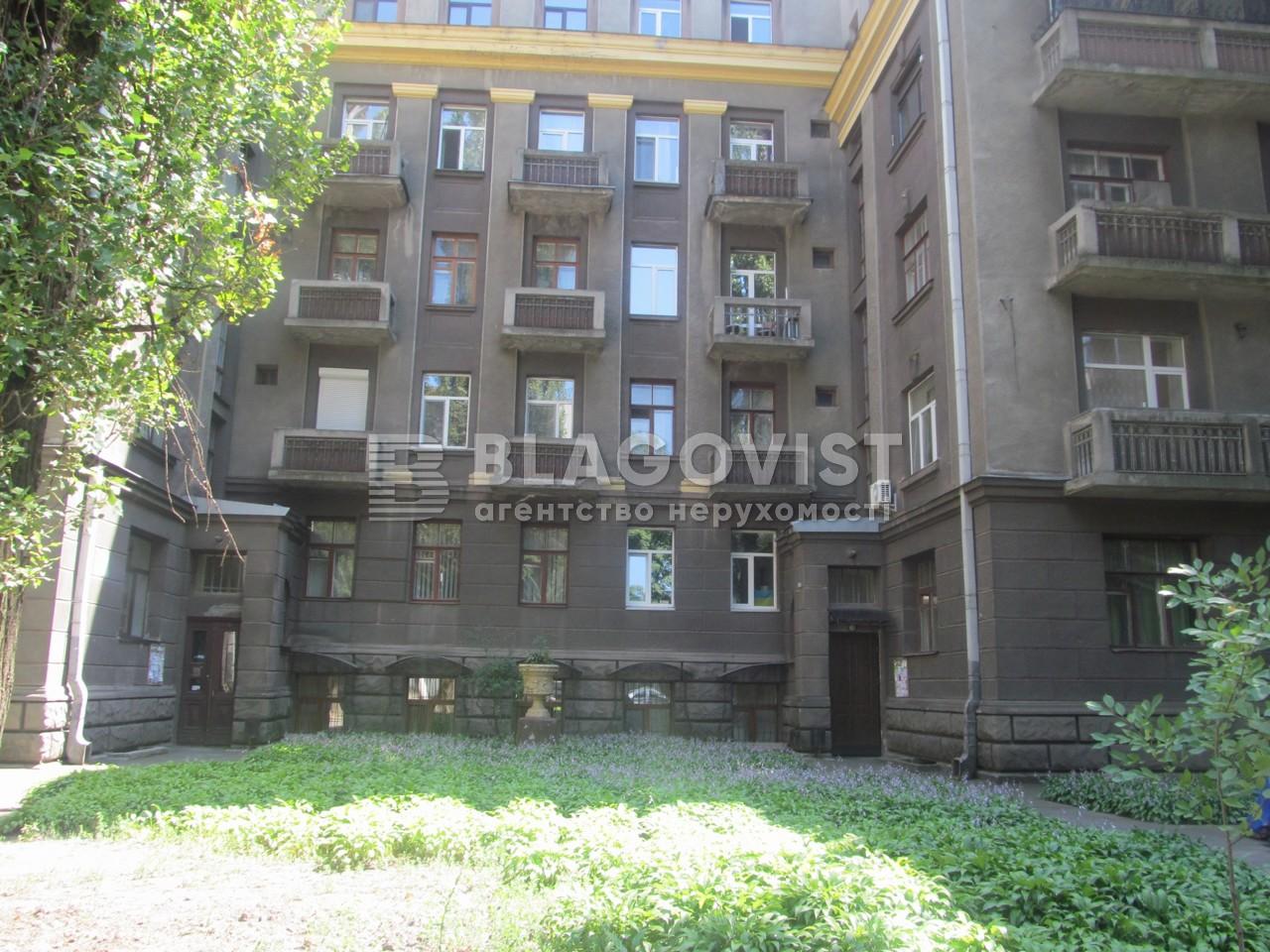 Квартира D-35924, Шелковичная, 21, Киев - Фото 1
