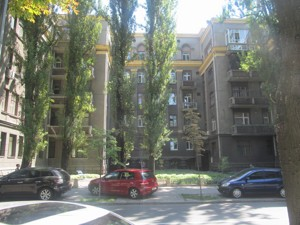 Офис, Шелковичная, Киев, J-5139 - Фото 12