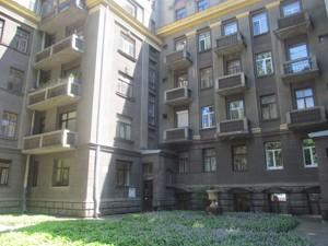 Офис, Шелковичная, Киев, J-5139 - Фото 14
