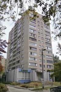 Квартира Соціалістична, 2/4, Київ, Z-694687 - Фото