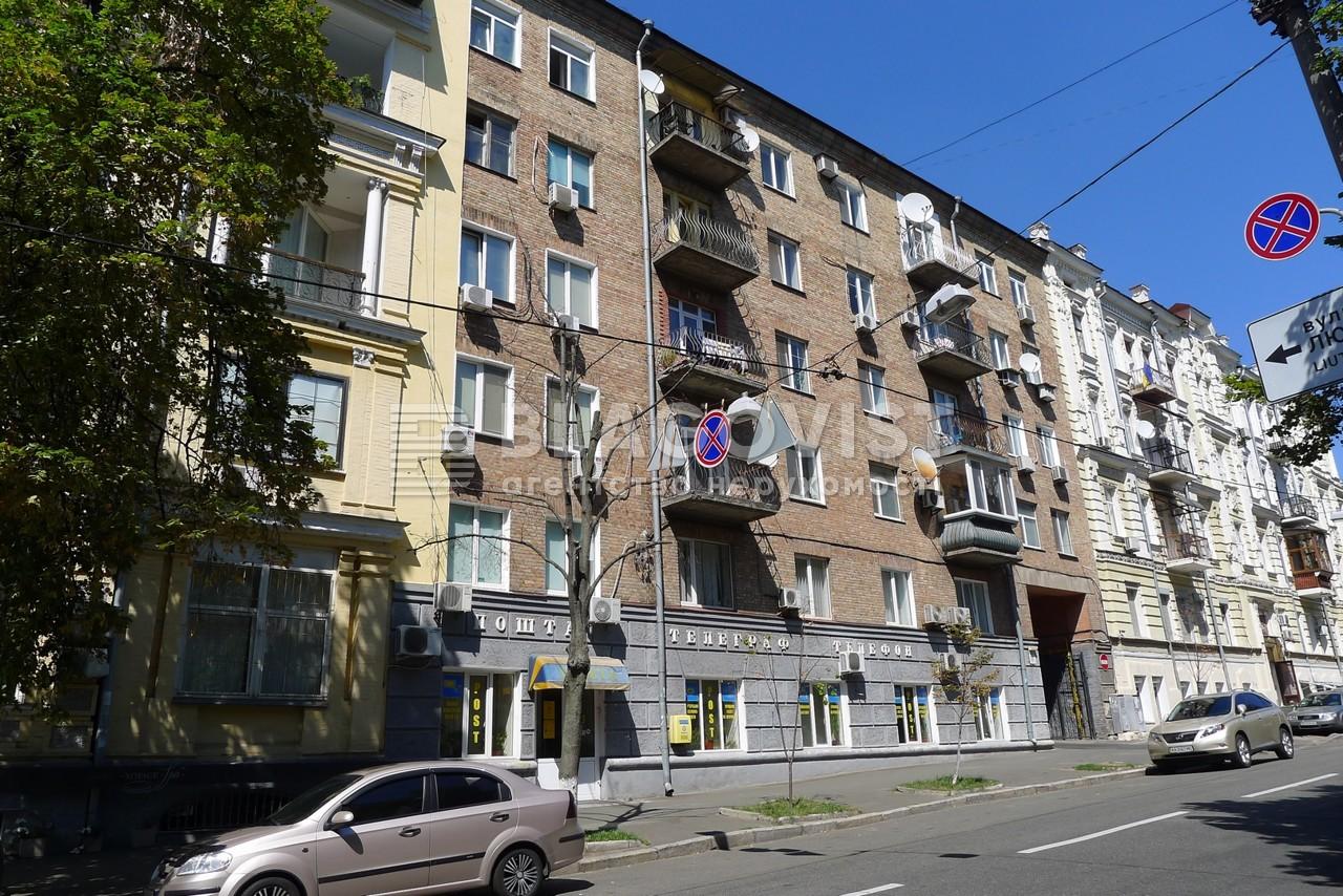 Квартира H-46780, Круглоуниверситетская, 17, Киев - Фото 3