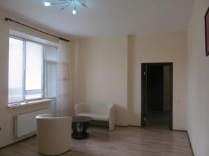 Офис, Черновола Вячеслава, Киев, C-101698 - Фото3