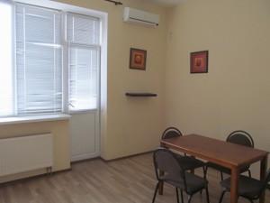 Офис, Черновола Вячеслава, Киев, C-101698 - Фото 9