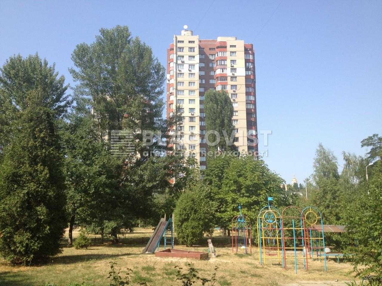 Квартира N-18833, Старонаводницька, 8б, Київ - Фото 4