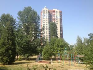 Квартира E-38926, Старонаводницкая, 8б, Киев - Фото 5