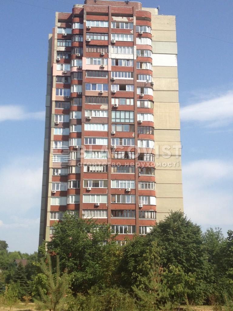 Квартира N-18833, Старонаводницька, 8б, Київ - Фото 1