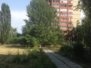 Квартира Старонаводницкая, 8б, Киев, F-10670 - Фото 16