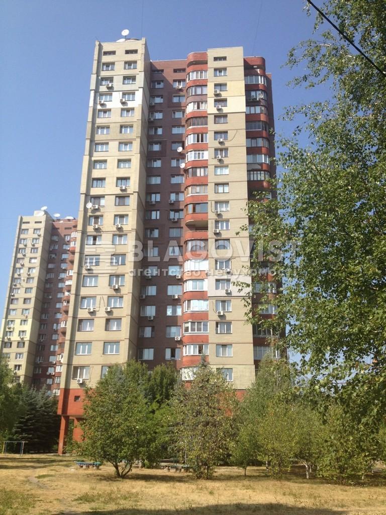 Квартира R-9721, Старонаводницкая, 8а, Киев - Фото 1