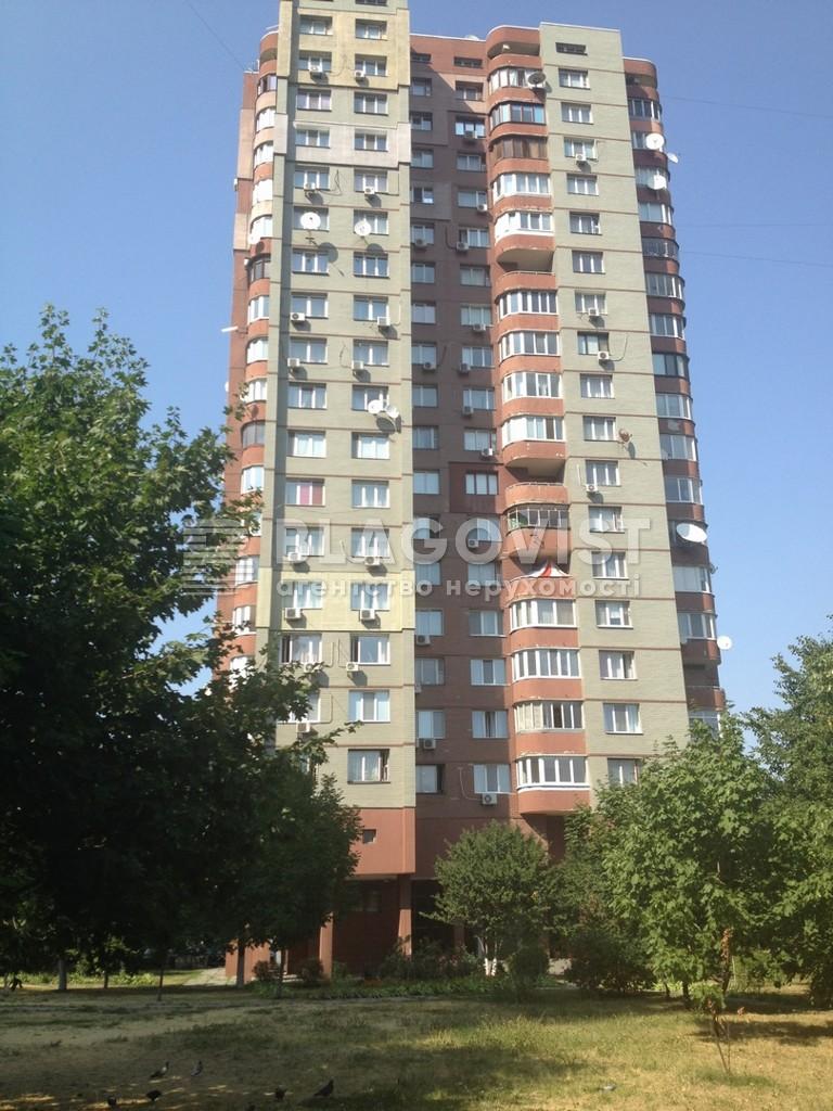 Квартира R-9721, Старонаводницкая, 8а, Киев - Фото 2