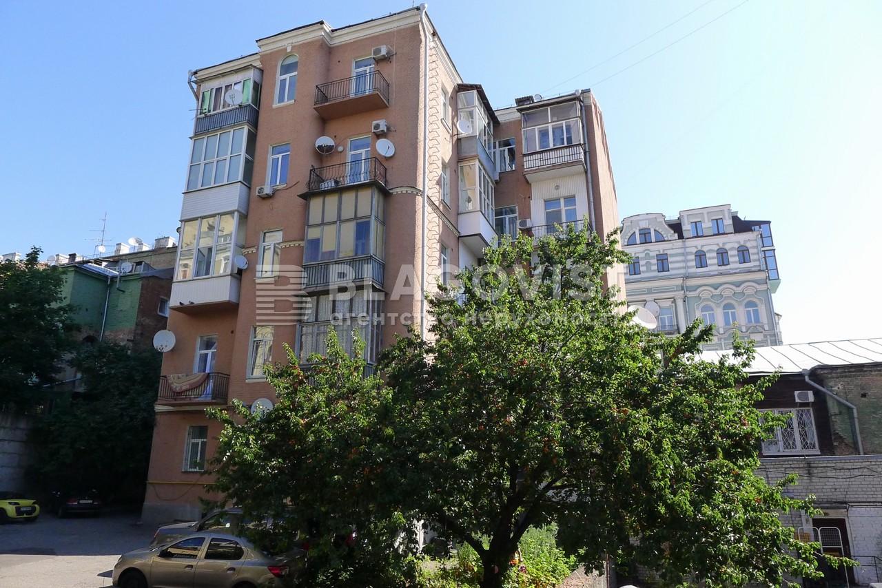 Квартира C-63085, Михайловская, 19, Киев - Фото 3