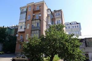 Квартира Михайлівська, 19, Київ, B-69627 - Фото 9