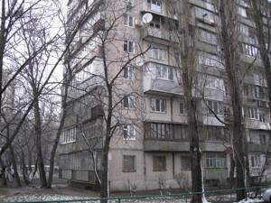 Квартира Борщагівська, 10а, Київ, Z-692329 - Фото3