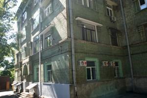 Квартира Костьольна, 15, Київ, B-74364 - Фото1