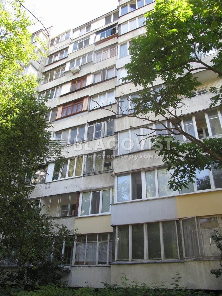Квартира Z-1819164, Маричанская (Бубнова Андрея), 11/8, Киев - Фото 2