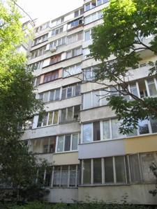 Квартира Маричанская (Бубнова Андрея), 11/8, Киев, A-110168 - Фото 24