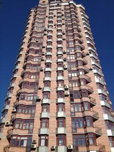 Квартира Кловский спуск, 5, Киев, A-106422 - Фото 23