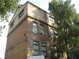 Виробниче приміщення, C-101709, Кирилівська (Фрунзе), Київ - Фото 1