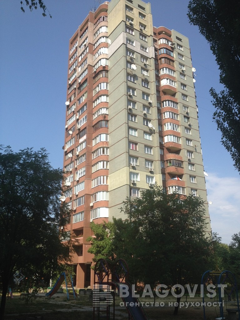 Квартира F-38100, Старонаводницкая, 6а, Киев - Фото 1