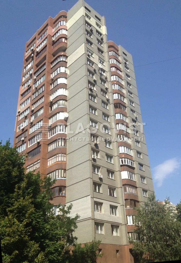 Квартира F-38100, Старонаводницкая, 6а, Киев - Фото 2